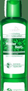 11320-93x300 Seria Master Herb