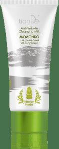 12108-119x300 Środki oczyszczające-toniki-żele-mleczka