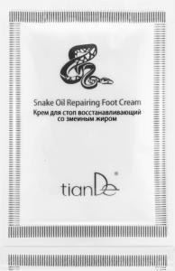 41105-194x300 Seria Snake Oil z olejem i tłuszczem węża
