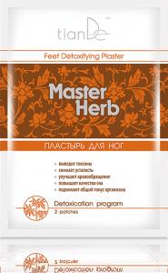 41314-185x300 Seria Master Herb