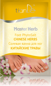 41322-179x300 Seria Master Herb