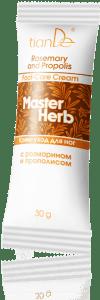 41327-100x300 Seria Master Herb