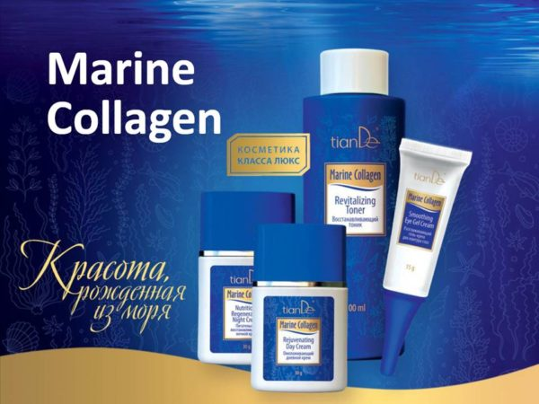marine-collagen-e1512564918237 Seria Marine Collagen
