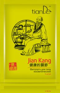 plaster-kosmetyczny-Jian-Kang30103-195x300 Plastry do ciała