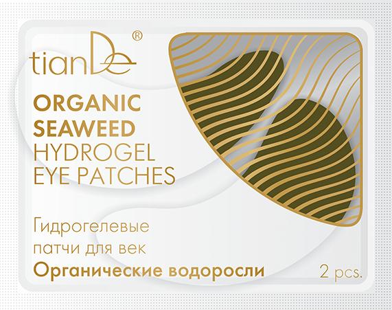 Hydrożelowe-płatki-do-powiek-Algi-organiczne-50115-TianDe-Kołobrzeg Nowości