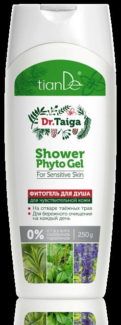 Ziołowy-żel-pod-prysznic-dla-wrażliwej-skóry-35906-TianDe-Kołobrzeg Nowości